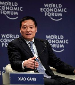 Xiao Gang has served as Chairman of the Bank of China since 2004.