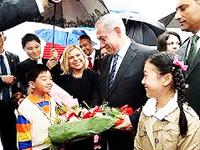 Netanyahu in China
