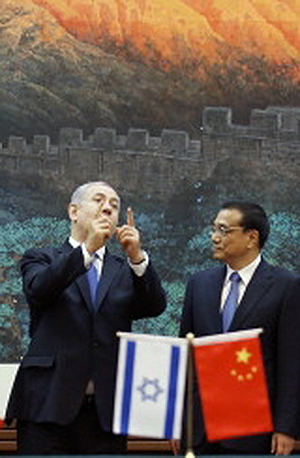 Netanyahu and Keqiang
