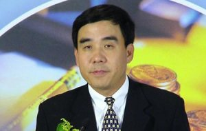 Bank of China Chairman Tian Guoli