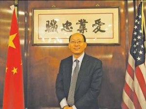 Wu Shiqiang