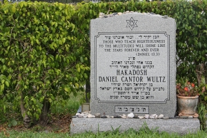 Tomb of Daniel Cantor Wultz.