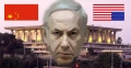 Benjamin Netanyahu's House of Cards