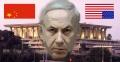 Benjamin Netanyahu's House of Cards
